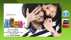 tamil movies 2014 full movie new releases EGO [ 2015 HD Upload ]