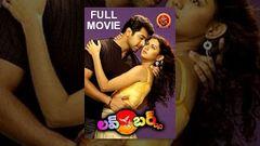 Idhaya Thirudan Tamil Full Movie | HD | Jayam Ravi | Kamna Jethmalani | Saran | Bharadwaj