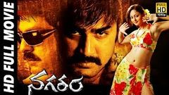 Jagapathi Babu New Movie | New Telugu Movies 2017 Full Length Movies | Latest Telugu Full Movies