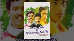 Welcome to Kodaikanal Malayalam Full Movie