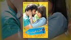Subramanyam For Sale | Telugu Full Movie 2015 | English Subtitles | Harish Shankar Sai Dharam Tej