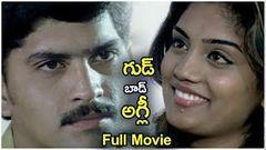 Latest Telugu Full Movie Good Bad Ugly