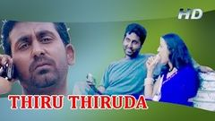 Thiru Thiruda Tamil Movie | Latest Romantic Movie HD | South Indian Movies