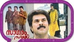 Malayalam Full Movie 2014 SAGARAM SAKSHI | Full HD Movie | Malayalam Movies 2014 Saagaram Saakshi