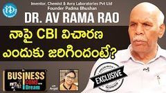 Padma Bhushan Dr AV Rama Rao Exclusive Interview Business Icons With iDream