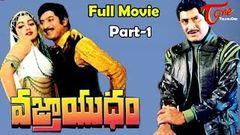 Vajrayudham - Full Length Telugu Movie - Krishna - Sri Devi - 01