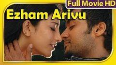 tamil new movie 2016 full movie Pithamagan tamil movie tamil hd movies 1080p blu ray