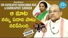 Avadhani Sri Garikapati Narasimha Rao & Garikapati Sarada Full Interview | Dil Se With Anjali 141
