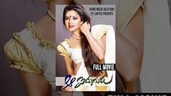 Amala Paul Romantic Latest Telugu Movies 2016 Full Length Movies | Neti Charitra Full Length Movie