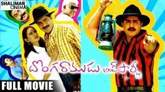 Kshatriya Telugu Full Length Movie Srikanth Kumkum
