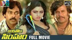 Ranuva Veeran - Rajnikanth Sridevi Poornam Vishwanathan - Tamil Classic Movie