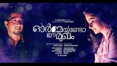 Ormayundo Ee Mugham - Malayalam Full Movie