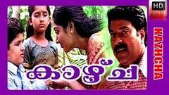 Vesham 2004 Full Malayalam Movie Mammootty Innocent Malayalam Latest Movie Online