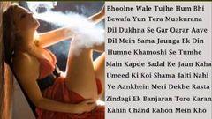 Hindi Sad Sentimental Full Songs Juke Box - Click On Songs (Part 1 Of 2)