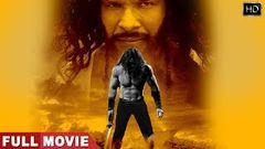 Chir Haran | New Bhojpuri Movie 2019 | Viraj Bhat | न्यू भोजपुरी फिल्म 2019