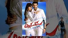 Record Breaker (2017) Telugu Film Dubbed Into Hindi Full Movie   Gopichand Trisha