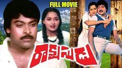 Rakshasudu Full Length Telugu Movie Chiranjeevi Radha Suhasini DVD Rip