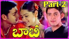 Daag - The Burning Fire- Mahesh Babu Hindi Movie Part-5