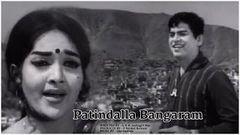 Pattindalla Bangaram | Telugu Full Movie | Chalam G Indira