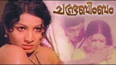 Chandrabimbam 1980: Full Malayalam Movie