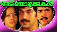 Adiyozhukkukal -Malayalam Full Movie
