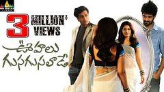 Oohalu Gusagusalaade Telugu Full Movie 1080p - Naga Shaurya Raashi Khanna Srinivas Avasarala