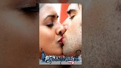 Indian Beauty Telugu Full Length Movie ఇండియన్ బ్యూటీ సినిమా Colin Mcphee Shaijala Rao