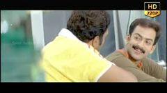 Malayalam Full Movie   New Released Malayalam Movie   Prithviraj Latest Malayalam Full Movie