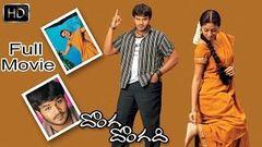 Donga Dongadi Telugu Full Length Movie దొంగ దొంగది సినిమా Manchu Manoj Sada