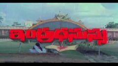 Indhra Danussu (1978) - Telugu Full Movie - Krishna - Sarada - KV Chalam - Jayamalini