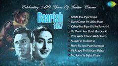 Baarish [1957] | Dev Anand | Nutan | Bollywood Old Hindi Songs | Music C Ramachandra