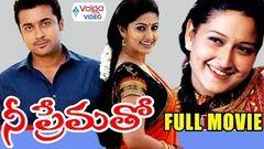 Nee Prematho Latest Telugu Full Movie Suriya Sneha Laila 2017 Telugu Movies