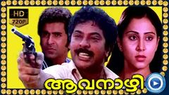 Malayalam Full Movie - Aavanaazhi - Mammootty Malayalam Full Movies [HD]