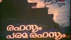 Rahasyam Parama Rahasyam 1988: Full Length Malayalam Movie
