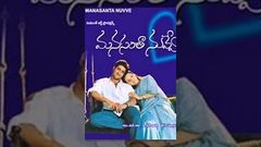 Nuvve Nuvve telugu full movie with English Subtitles