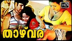 Malaramban Hot Malayalam full Movie staring Shakeela Mariya Shiva