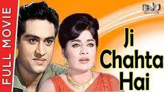 JI CHAHTA HAI - Joy Mukherjee Rajshree