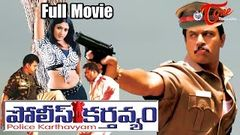 Police Karthavyam - Full Length Telugu Movie - Arjun - Abbas - Kiran Rathode