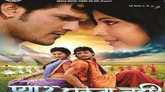 Bhojpuri Full Movie 2014 Pyar Jhukta Nahi | Khesari Lal | Smriti Sinha | Sambhawana Seth