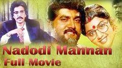 Aranmanai Kavalan│Full Tamil Movie│Sarathkumar Sivaranjini