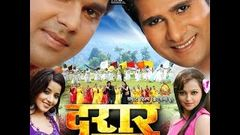 Daraar Bhojpuri Full Movie Popular Bhojpuri Movies 2014 HD HD