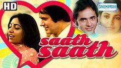 Hindi Full Movie | Listen Amaya | Hindi Hot Movies | Farooq Shaikh Deepti Naval Swara Bhaskar