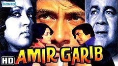 Amir Garib (HD & Eng Subs) Dev Anand | Hema Malini | Tanuja | Ranjeet - SuperHit Hindi Movie