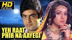 Bollywood Classical Movie | Yeh Raat Phir Na Aayegi Full Movie | Full Hindi Movie | Jeetendra Movies