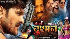 JAANI DUSHMAN | Superhit Full Bhojpuri Movie | Khesari Lal Yadav - Kajal Raghwani