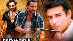 Bambai Ka Babu (1996) | Full Hindi Movie | Saif Ali Khan | Kajol | Atul Agnihotri