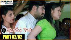 7 G Brindavan Colony (2004) - Full Length Telugu Film - Ravi Krishna - Sonia Agarwal - Selvaraghavan