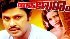 Kazhukan 1979: Full Malayalam Movie