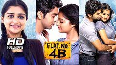 Aattakkatha 2013: Full Malayalam Movie