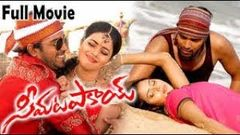 Seema Tapakai Telugu Full Length Movie With Subtitles Allari Naresh Poorna